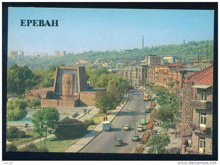 Yerevan / Erevan - THE KOMITAS CHAMBER MUSIC HOUSE - Armenia Armenie 108309