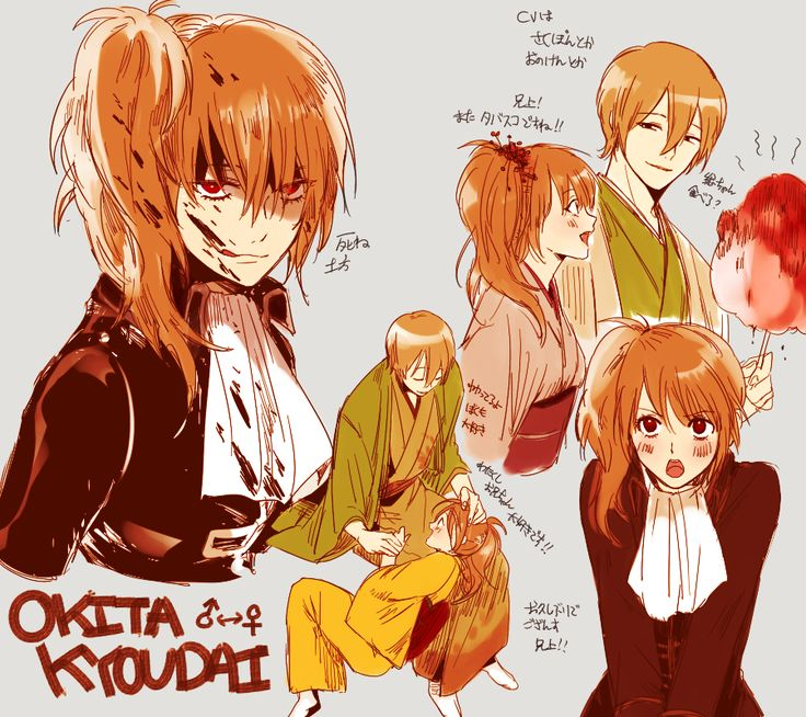 Okita Sougo and Mitsuba - genderbend