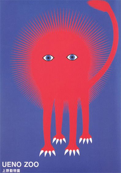 "agi-open-london: ""Kazumasa Nagai — Ueno Zoo poster """