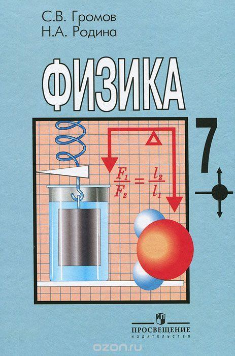mejores imagenes de pretopin en crucigrama Занков математика 3 класс итогавая контрольная за первое полугодие по математике