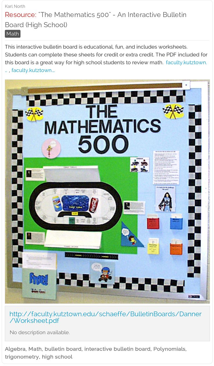 mathematics for high school students pdf 1000 images about high school math schoolfy on. Black Bedroom Furniture Sets. Home Design Ideas