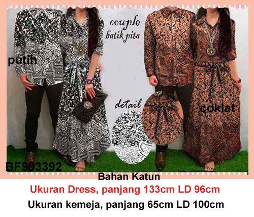 Baju Gamis Modern Terbaru Detail Produk Model Gamis Ayah