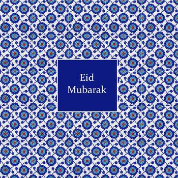 Topkapi Eid Mubarak Greetings Card