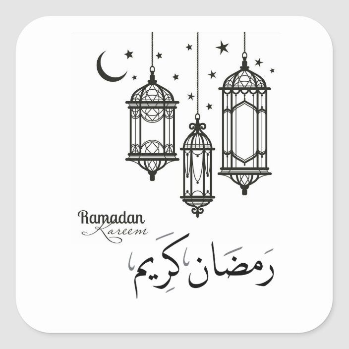 Ramadan Kareem Round Sticker Glossy Classic Round Sticker Zazzle Com Ramadan Kareem Ramadan Round Stickers