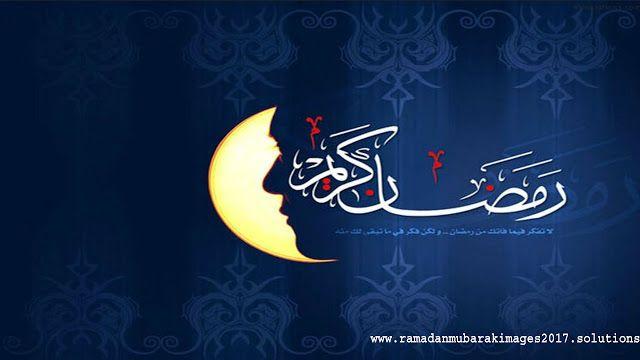 Ramadan Mubarak 2017 Themes, Wallpapers for Desktop/Laptop & Mobile | Ramadan Mubarak Images 2017,Wallpapers,Pictures,Photos,Wishes,Messages,Cards