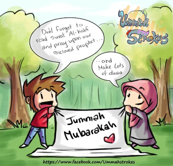 valentine day in islam ppt