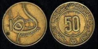 0.50 dinar /50 centime