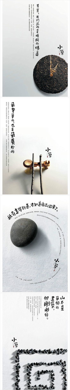 #2012广州日报华文报纸广告奖,后续获...