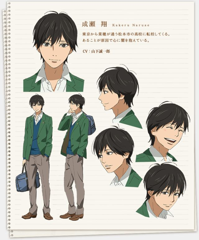 """Orange"" Anime Introduces Male Leads Along With More Character Design Previews"
