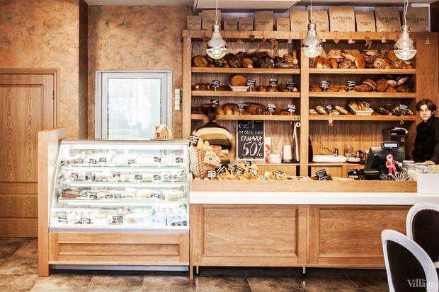 Кондитерская, pastry shop