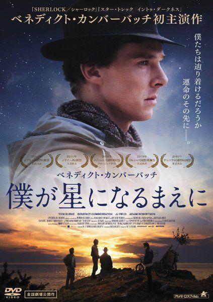 ベネディクト・カンバーバッチ 僕が星になるまえに [DVD]:Amazon.co.jp:DVD