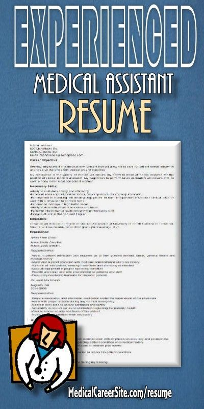 Experienced Medical Assistant Resume Sample  http://medicalcareersite.com/2012/02/experienced-medical-assistant-resume.html #resume #medical