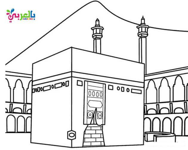 اوراق عمل للتلوين عن الهجرة النبوية للاطفال رسومات اسلامية للتلوين بالعربي نتعلم Muslim Kids Activities Islamic Kids Activities Kindergarten Coloring Pages