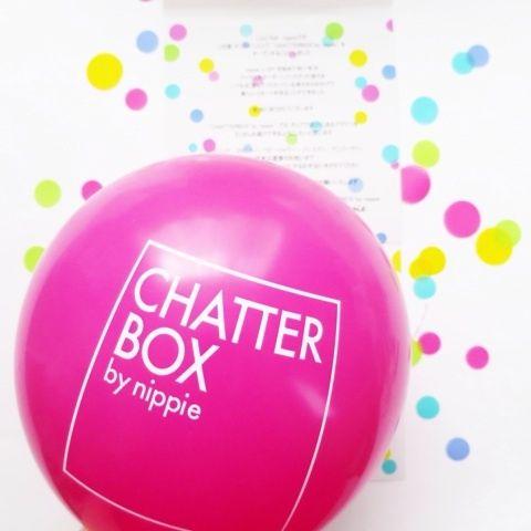 xxx chatter