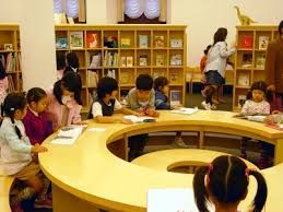 Image result for 子ども図書館