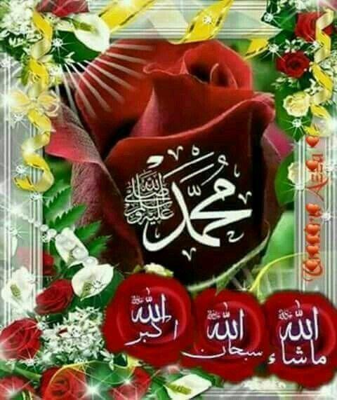 HD Wallpaper Muhammad saw