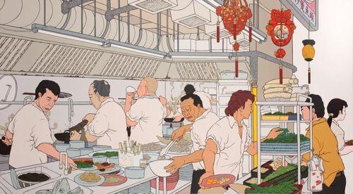 Hong Teng