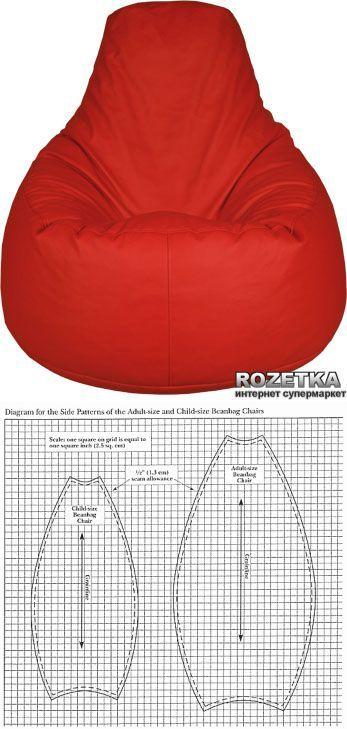 Кресло-подушка. | Идеи | Постила
