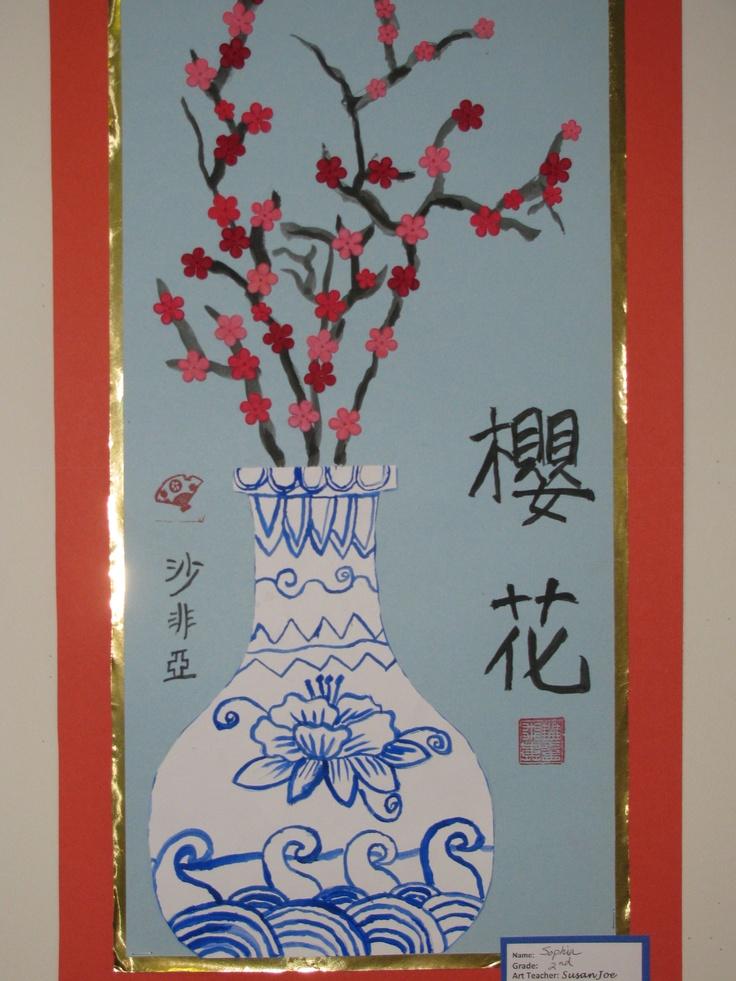 "2nd grade cherry blossom and Chinese vase painting; 12"" X 18""; art teacher: Susan Joe"