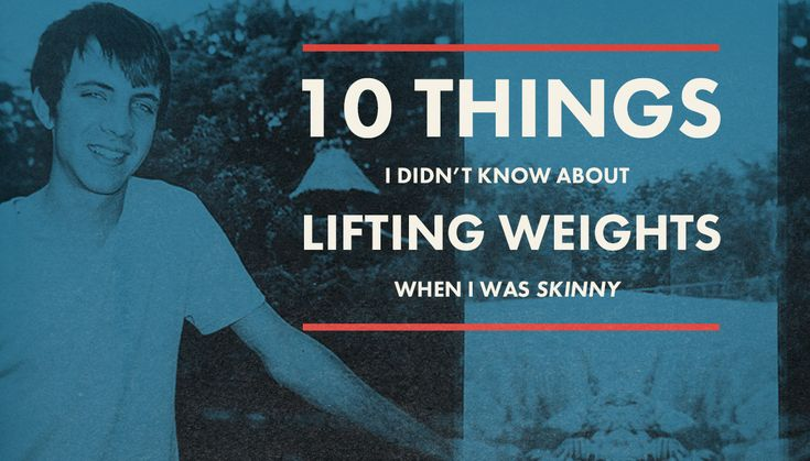 MUSCLE GAINS: 10 Things I Didn't Know About Lifting Weight...