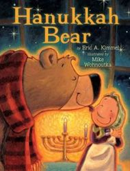 A bear wakes to a wonderful smells that leads him to the house of Bubba Brayna.