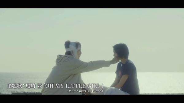能年玲奈が、原作者に『和希に見えます』と認めさせた、その演技が観たい!映画『ホットロード』特報映像解禁!!