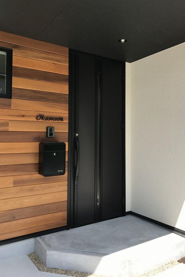 無垢の木 アイアンの黒 素材感を楽しむ家 キノハウスの写真集 玄関