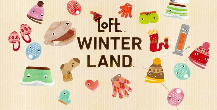 Loft Winter Land