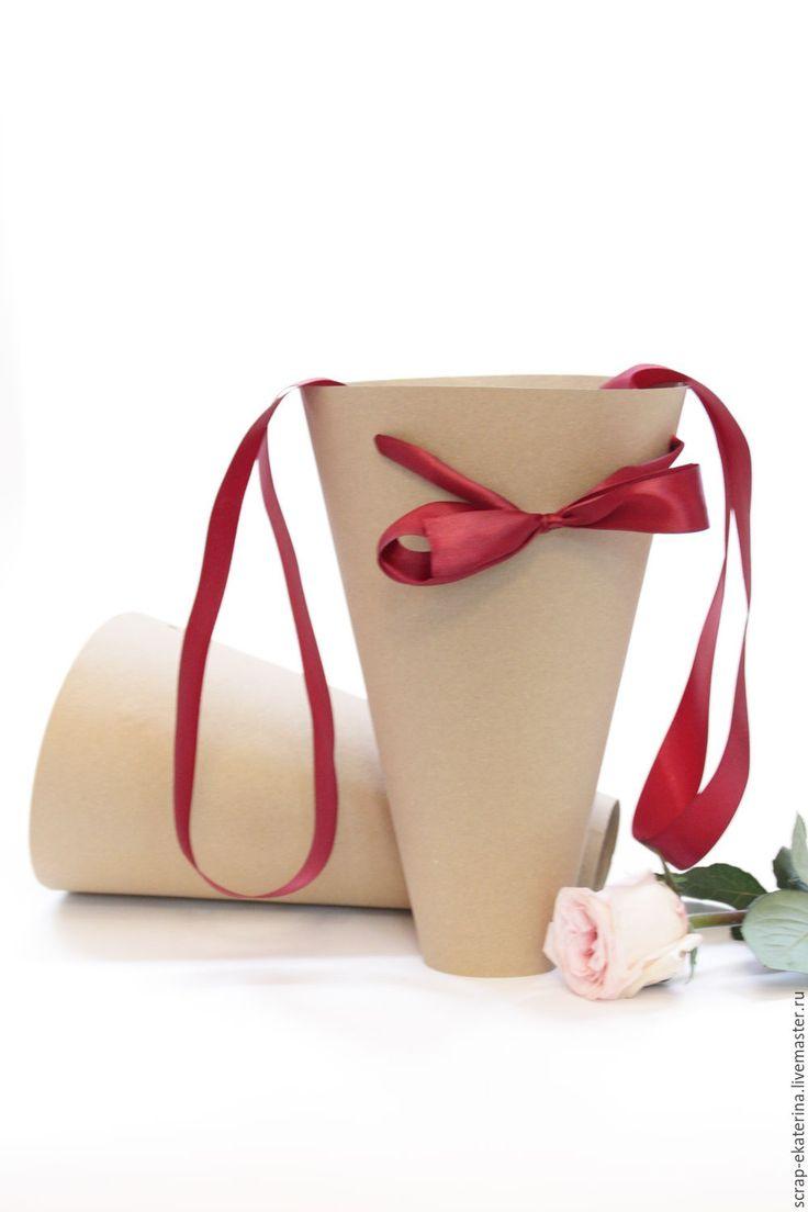 Купить Конус для букетов - коричневый, конус, крафт, Крафт-бумага, крафт упаковка, крафт-пакет