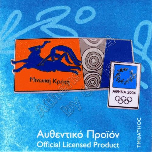 Athens 2004 Olympic Store Minoan Crete