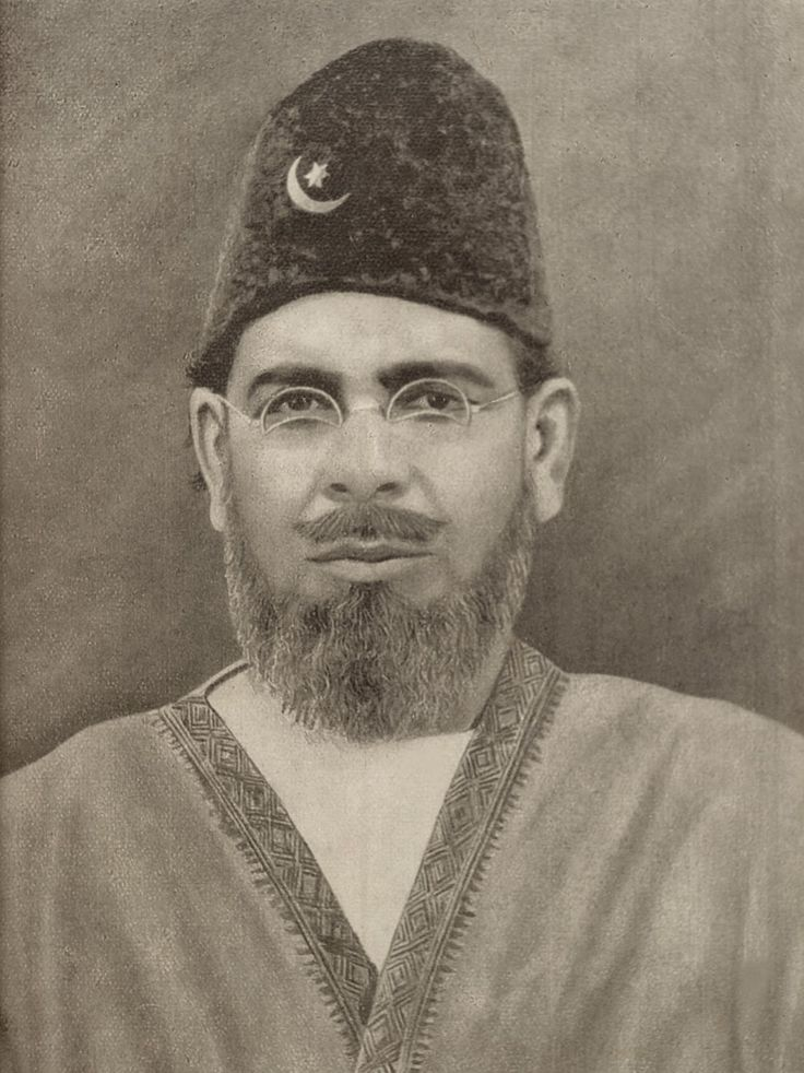 Maulana Muhammad Ali Jauhar, was an Indian Muslim leader, activist, scholar, journalist and poet, and was among the leading figures of the Khilafat Movement,  a pan-Islamic, political protest campaign launched by some Muslims in British India to influence the British government and to protect the Ottoman Empire during the aftermath of World War I.