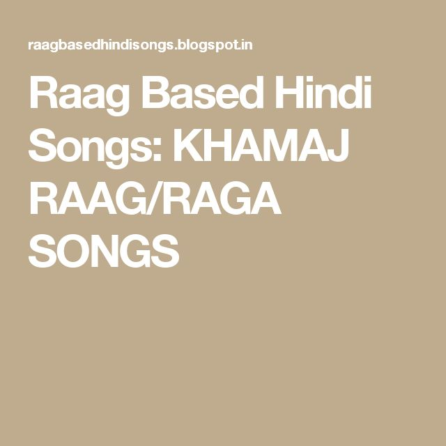 Raag Based Hindi Songs: KHAMAJ RAAG/RAGA SONGS