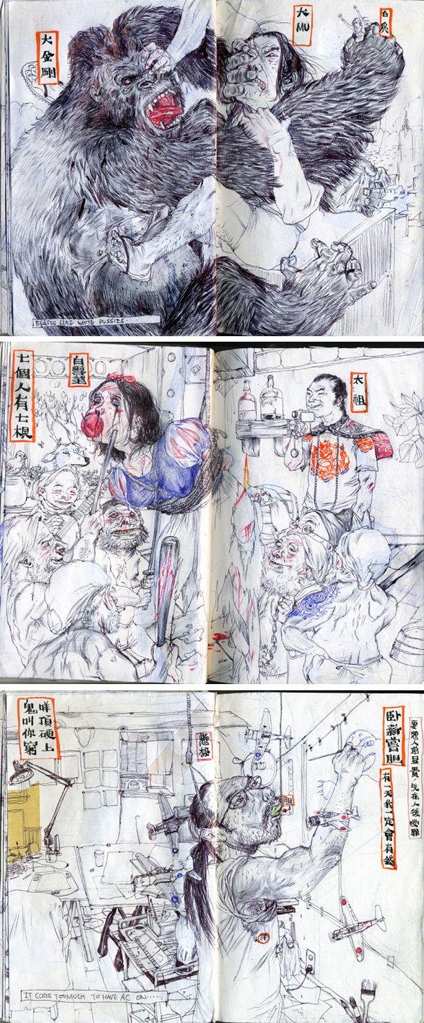 Mu Pan Sketchbooks