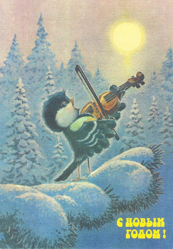 Vintage postcard singing bird with a violin. Happy by BackinRussia