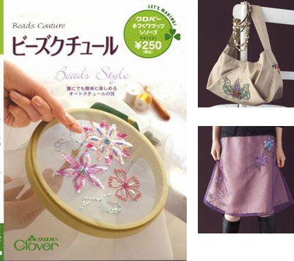 Beads couture(Japanese)/1pc  Gunakan buku ini untuk mempercantik barang-brang keseharian anda. Penjelasannya bergambar sehingga mudah dimengerti. Bordiran rancangan busana mode terbaru dan unik juga bisa anda buat dengan mudah. Untuk membuatnya anda akan banyak menggunakan beads dan kida-kida(kelip-kelip). #id13282