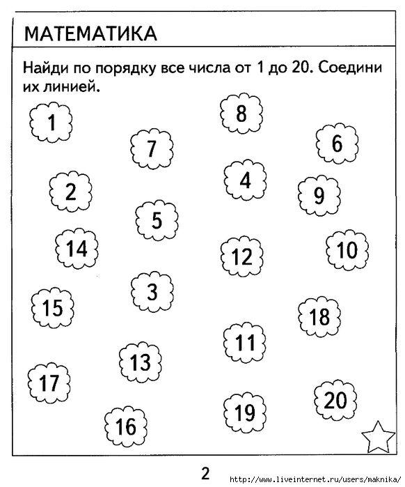 djvutmp37_0001 (582x700, 149Kb)