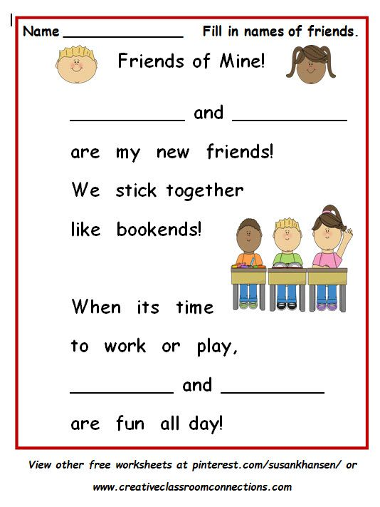 student friendship and unforgettable activity Free reading comprehension worksheets frank by completing this cloze activity there are 12 facts that students must fill in using the word friends, family.