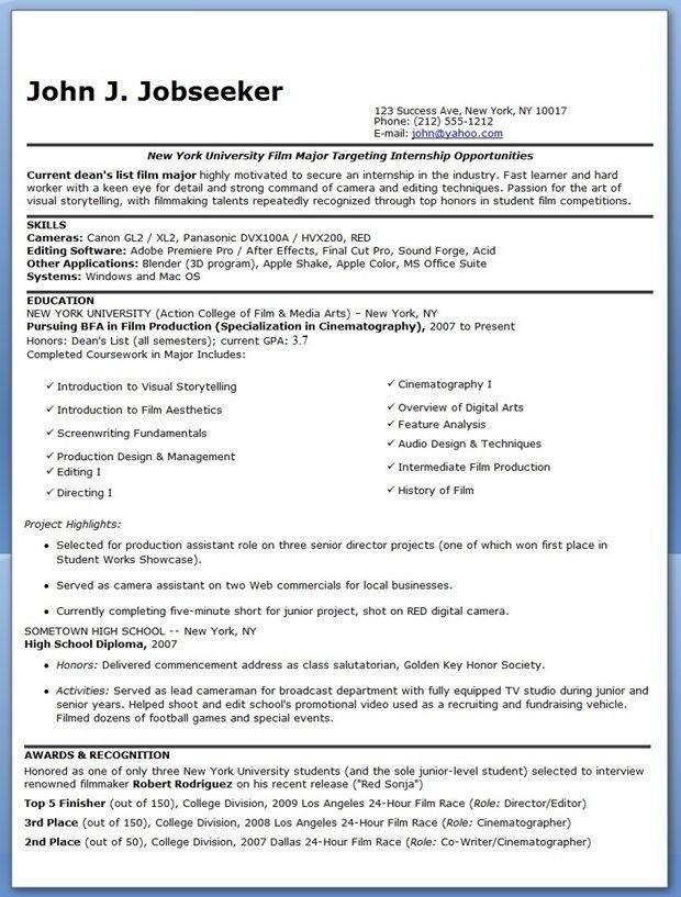 Film Internship Resume Kahrersd7 Internship Resume Resume Examples Good Resume Examples