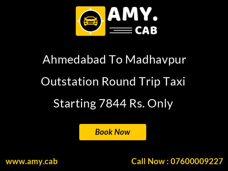Ahmedabad To Madhavpur Taxi, Cab Hire, Car Rental, Car Hire - Call To Amy Cab - 07600009227