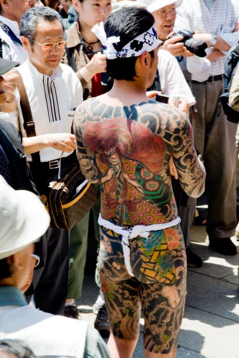 Fundoshi 4 All! | Tattoo | Japanese tattoo art, Irezumi ...