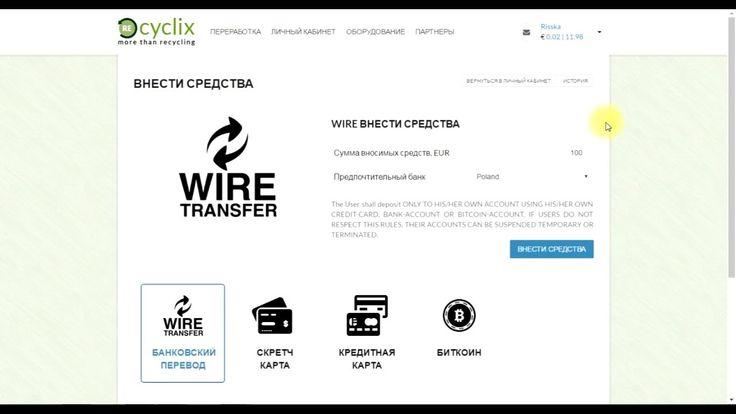 Recyclix  Обзор как Работать и Зарабатывать