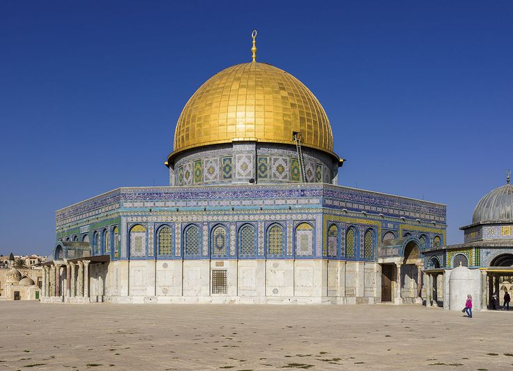 * Cúpula da Rocha. Domo da Rocha * # Jerusalém, Israel.