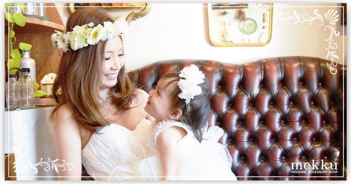 【花冠】ホワイトローズクラウン[fc026]/ウェディングアクセサリー~mekku~【メック】