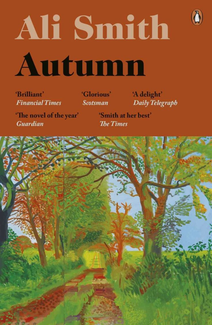 Autumn by Ali Smith book review. Man Booker shortlisted. First novel set in post Brexit UK.