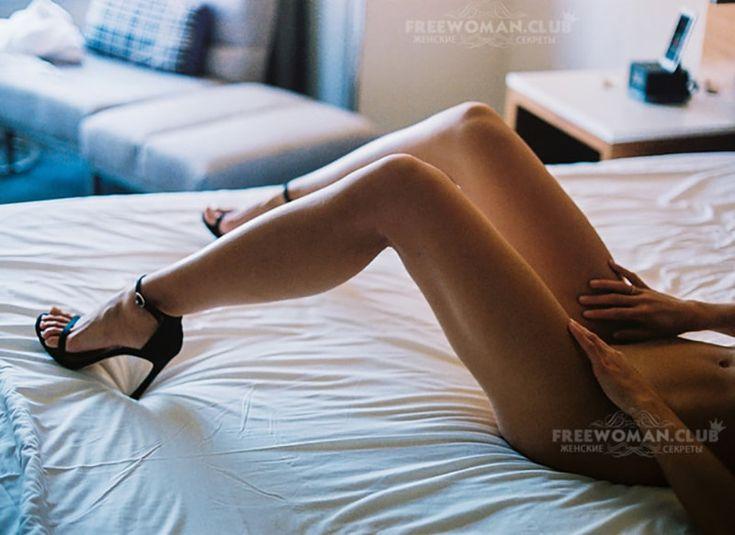 Как реализовать сексуальные фантазии с романтиком