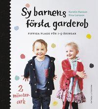 Sy barnens första garderob : fiffiga plagg för 1-5-åringar (inbunden)