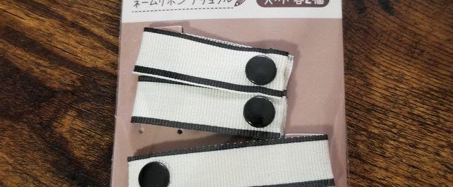 煩わしい掛け布団カバーの紐をセリアで解決 カバー 掛け布団