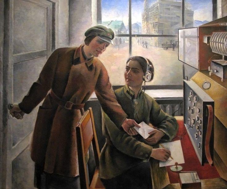 Мария Бри-Бейн «Женщины-радистки» (1930)