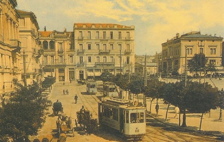 athens in the past