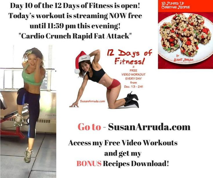 Day 10 of the 12 Days of Fitness is on and streaming FREE NOW until11:59 pm this evening! It's not too late to do this!! Burn those extra calories and feel good! - Did you get your free Recipes Bonus yet?